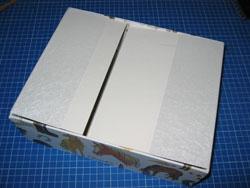 cartonnage-008-boite-annaelle14.jpg