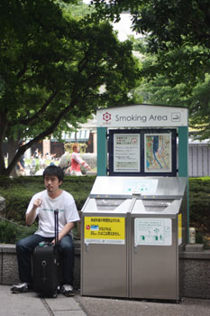 Japon-smoking.jpg